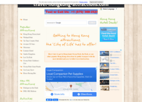 travel-hongkong-attractions.com