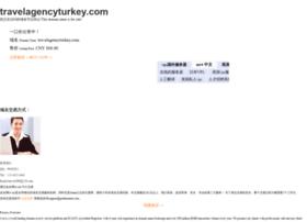 travelagencyturkey.com