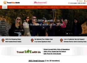 travelchinaguide.com