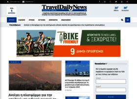 traveldailynews.gr