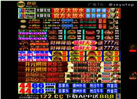 traveletour.com