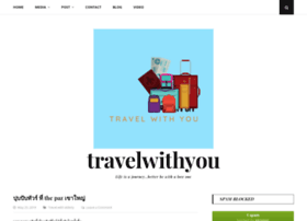 travelwithyou.net