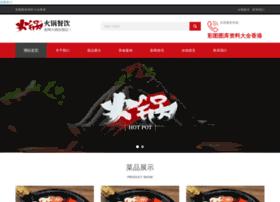 tregona.com