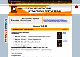 triz-ri.ru