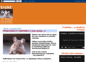 troktiko.blogspot.com