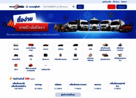 truck2hand.com