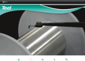 tubing.com