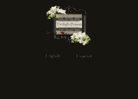 twilightpoison.com