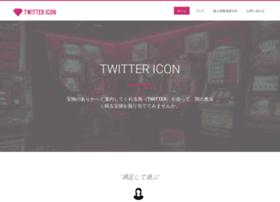 twittericon.com