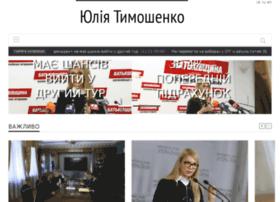 tymoshenko.ua