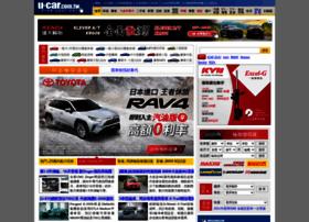 u-car.com.tw