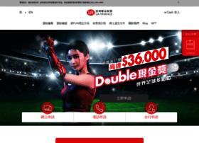 uaf.com.hk