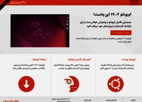 ubuntu.ir