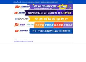 ufindbook.com.cn