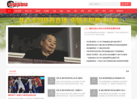 Ufo-indonesia.com