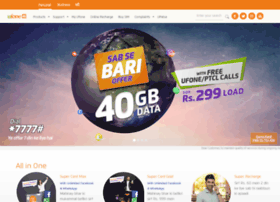ufone.com