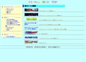 ui-nap.com