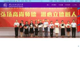 uibe.edu.cn