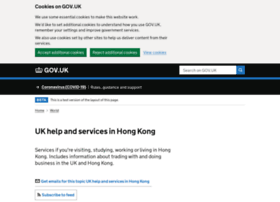 Ukinhongkong.fco.gov.uk