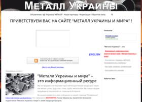 ukrmet.dp.ua