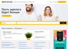 ul-rabota.ru