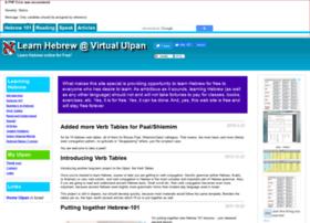 ulpan.net