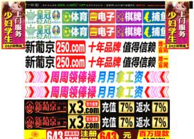 ultimate-chatzone.com