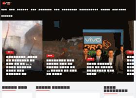 unv7.com