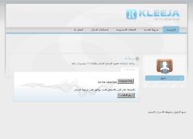 up.se-te.com
