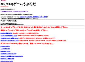 uppervolta-3d.net