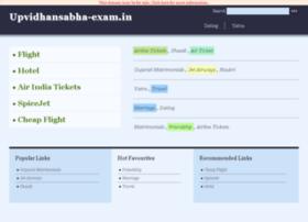 Upvidhansabha-exam.in