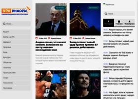 ura-inform.com