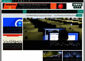 urdughar.com