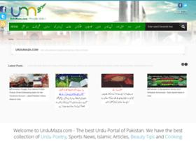 urdumaza.com