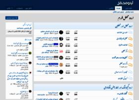 urduweb.org