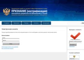 Uslugi.glavex.ru