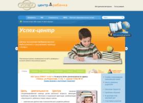 uspeh-centr.ru