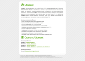 utorrent-ru.com