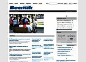 utrinski.com.mk