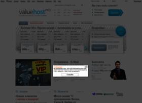valuehost.ru