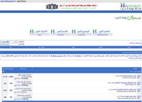 vb.arabsgate.com