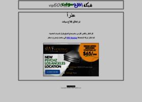 vb.vip600.com