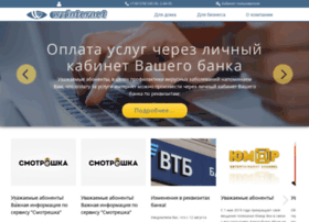 vbg.ru