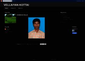 Vellaiyankottai.blogspot.com