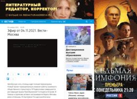 vesti-moscow.ru