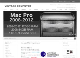 vintagecomp.com
