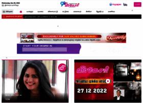 virakesari.com