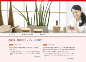 virtualdatespace.com