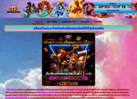 visit-chiang-mai-online.com