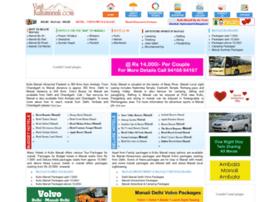 visitkullumanali.com